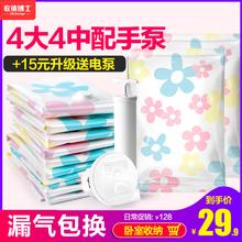 加厚抽yi空压缩袋4ng中送手泵厚棉被子衣物收纳袋真空袋整理袋