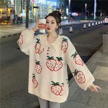 网红时yi温柔草莓韩nglo领毛衣女外搭可爱洋气慵懒风套头针织衫