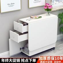 简约现yi(小)户型伸缩an桌长方形移动厨房储物柜简易饭桌椅组合