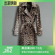 洋气豹yi风衣女及膝ei21春秋新式流行时尚显瘦长袖外套潮20461