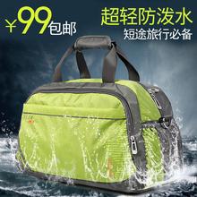 旅行包yi手提(小)行旅bo短途出差大容量超大旅行袋女轻便运动包
