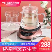 特莱雅yi燕窝隔水炖bo壶家用全自动加厚全玻璃花茶电热煮茶壶