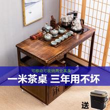 一米大yi茶车移动茶bo茶水柜实木(小)茶桌茶盘功夫茶具套装自动