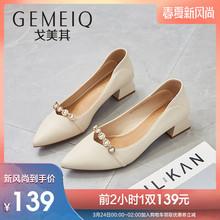 戈美其yi019秋季bo跟鞋少女粗跟单鞋百搭软皮尖头中跟职业女鞋