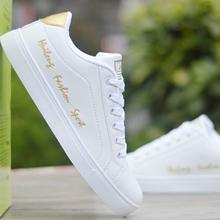202yi新式春季(小)bo夏季白鞋男士休闲韩款百搭内增高男鞋板鞋子