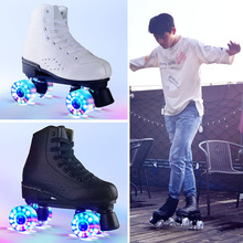 溜冰鞋yi年双排滑轮bo四轮4个轮滑冰鞋溜冰场专用大的轮滑鞋