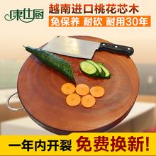 越南厨yi菜板非铁木bo木圆形砧板案板菜墩粘板加厚大号