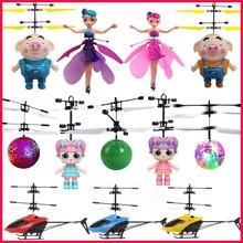 悬浮仙yi飞行手直升ju的遥控飞仙玩具飞行器宝宝充电会直升机