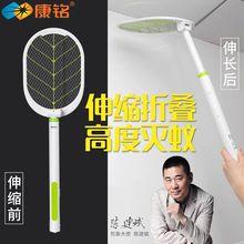 康铭Kyi-3832ju加长蚊子拍锂电池充电家用电蚊子苍蝇拍