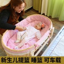 藤编摇篮床新yi儿便携款婴ju提篮外出车载安抚睡篮实木婴儿床