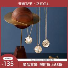 ZEGL十二星座圆牌情侣项链女纯