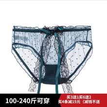 丰满蕾丝内裤日系少女纯棉