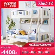松堡王yi上下床双层si铺宝宝床TC901