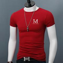 夏季纯yit恤男式短si休闲透气半袖圆领体恤个性上衣打底衫潮