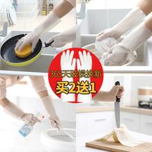 厨房洗yi手套丁腈耐uo女清洁家务洗衣服橡胶胶皮防水刷碗神器