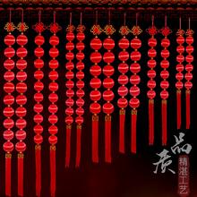 新年装yi品红色丝光un球串挂件春节乔迁新房挂饰过年商场布置