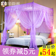 落地蚊yi三开门网红ly主风1.8m床双的家用1.5加厚加密1.2/2米