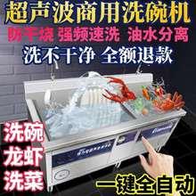 商用大型小型洗碗机可移动