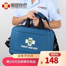 新生儿yi婴产后访视fu医生体检包社区医院保健慢病出诊急救包