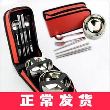 户外餐yi碗不锈钢装fu便携便捷野营野餐包旅游旅行餐具套装