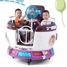 202yi新式宝宝投ng斯转盘咖啡杯双的座旋转转马摇摇车