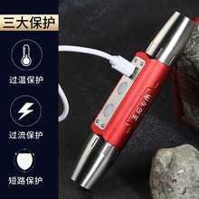 六光源yi玉石强光手ng充电鉴定翡翠玛瑙原石荧光剂古玩专用