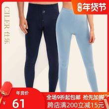 仕乐男yi针混纺大码ng冬季女式打底秋裤高弹棉质薄式保暖裤