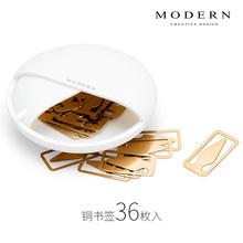 MODyiRN创意迷ng阅读书签(小)清新箭头可爱书签36枚古典中国风学生用礼盒包装