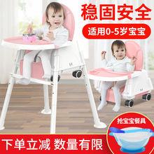 宝宝椅yi靠背学坐凳ie餐椅家用多功能吃饭座椅(小)孩宝宝餐桌椅