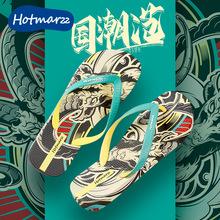 的字拖yi潮室外男士xi滑拖鞋2020新式个性沙滩外穿夹脚凉拖鞋