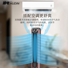 湖电塔yi秀乐扇家用xi式摇头落地扇节能静音遥控无叶电风扇