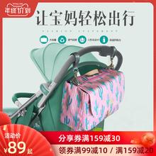 婴儿车yi包妈咪包多xi容量外出挂推车包袋母婴手提单肩斜挎包