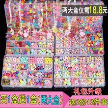 [yinjili]儿童串珠玩具女孩穿珠手链