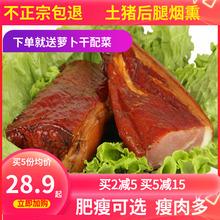 湖南后yi腊肉自制柴li湘西农家工艺正宗腊味非四川贵州