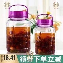 玻璃瓶yi泡酒瓶带龙li瓶泡菜坛子密封罐储物罐酿葡萄杨梅酒瓶