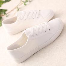 环球春yi白色帆布鞋li文艺(小)白鞋显脚瘦平底单鞋学生休闲布鞋