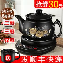 全自动yi药壶家用熬li锅电煎中医壶中药锅煲药陶瓷药罐