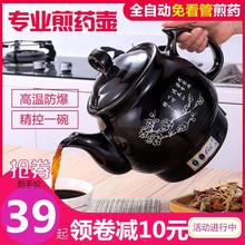 全自动yi药壶家用电li锅中药煲煎中医锅插电动煮熬药罐
