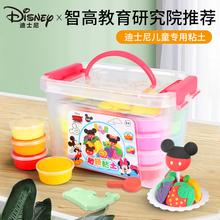 迪士尼yi装益智彩泥li工diy黏土太空泥幼儿园材料包