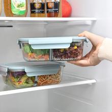 日本上yi族玻璃饭盒li专用可加热便当盒女分隔冰箱保鲜密封盒