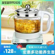 宏惠Lyi-516台li养生壶分体加厚玻璃煮茶器灵芝壶中药燕窝壶