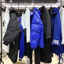 秋冬最yi式  时尚li绒外套  休闲大码女装品牌 断码折扣