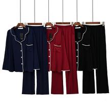 [yinjili]睡衣女秋 莫代尔休闲简约长袖开衫