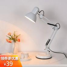 创意护yi台灯学生学gu工作台灯折叠床头灯卧室书房LED护眼灯