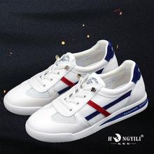 红依利yi鞋新式单网gu皮(小)白鞋平底运动休闲凉鞋舒适软底板鞋