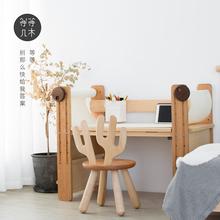 等等几yi 塔桥书桌gu木实木学习桌可调节窄1.2m原创宝宝房家具