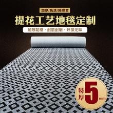 家用整卷酒yi工程客厅楼gu办公室红地毯卧室满铺房间拼接商用