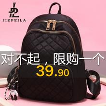牛津布yi肩包女20gu式韩款潮时尚时尚百搭书包帆布旅行背包女包