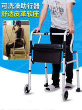老的拐yi椅凳四脚走gu器残疾的扶手架脑梗康复训练器材