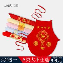 围裙纯yi新生儿男女gu气夏季薄式护肚围宝宝四季通用